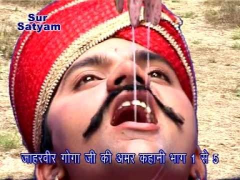 Goga ji, Jahar Veer Goga ji, Jahar Veer Goga Peer Film Kuldeep Vats