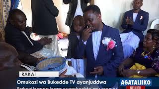 Omukozi wa Bukedde Tv ayanjuddwa