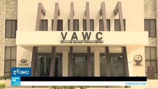 باكستان.. مركز لحماية المرأة من العنف والضرب والاغتصاب!!