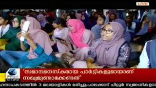 News @ 12 PM : CPIM പോളിറ്റ്ബ്യൂറോ യോഗം ഡല്ഹിയില് തുടരുന്നു | 17th March 2018