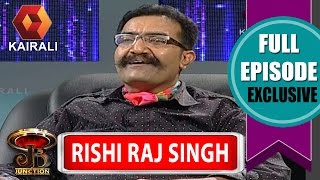 JB Junction : Rishiraj Singh IPS - Part 1  | 17th September 2016 |  Full Episode