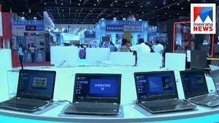 Gitext shopper shopping festival at Dubai   Manorama News
