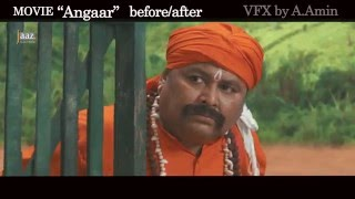 Angaar - VFX Breakdown |   Om | Jolly | Emon Shaha | Angaar Bengali Movie 2016