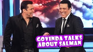 Govinda Talks About Salman Khan | Latest Bollywood Movies News 2016