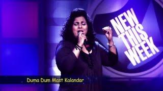 Duma Dum Mast Kalandar By Hema Sardesai Live - New This Week