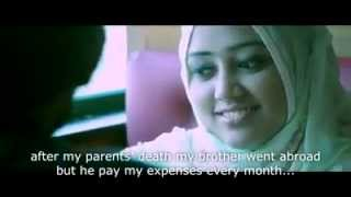 Strong faith Bangla islamic Short Movie/Film about Sadia and Foyez