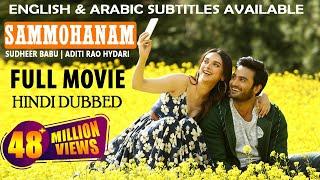 Pyaar Ki Jeet Actor Sudheer Babu New Film