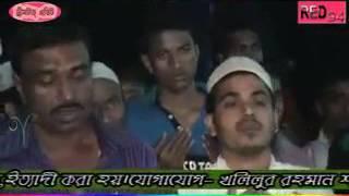 Bangla Waz Mowlana Mizanur Rahman