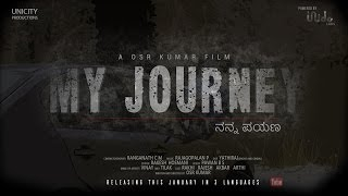 My Journey - Kannada Short Film - Coming Soon
