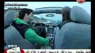 محمد وحيد  جرح بسبع ارواح