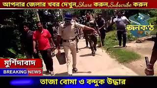 পঞ্চায়েত ভোট জেলার খবর District News