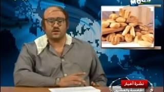 سيد ابوحفيظه وكيفيه حل ازمه المتحرشين (هههههههههههه)مالوش حل