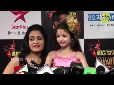 Xxx Mp4 Salman Khan Harshali Malhotra At Big Star Entertainment Awards 2015 Red Carpet 3gp Sex