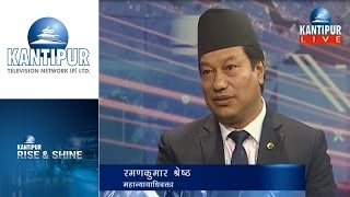 Raman Kumar Shrestha Interview In Rise & Shine On Kantipur Television