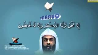 خالد الجليل - يوم نطوي السماء كطي السجل للكتب