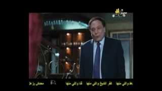 رساله الى الرائيس محمد مرسى
