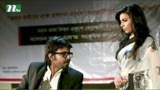 Bangla Natok Vashon l Bithi Rani, Nisho, Sabuj l Drama & Telefilm