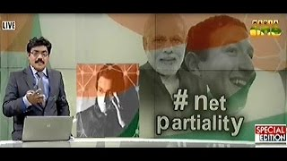 Let us support Digital India - Rahul Easwar, Media One News