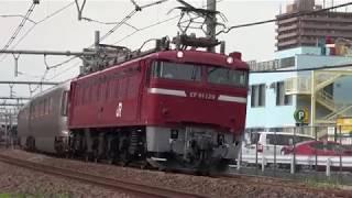 2018年8/19 カシオペア返却回送 高崎線宮原カーブ