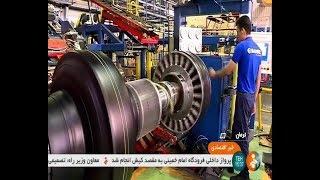 Iran Barez co. made Truck tires, Kerman province توليدكننده لاستيك كاميون استان كرمان ايران