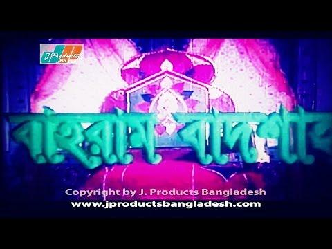 Xxx Mp4 Bangla Movie Baharam Badsha 3gp Sex