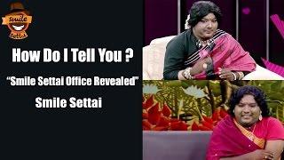 Smile Settai Office Revealed | How Do I Tell You ? #17 | Smile Settai