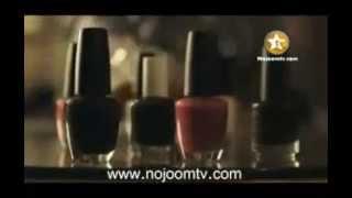 راحة البال - الوسمي | فيديو كليب 2012