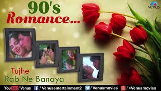 90's Romance   Evergreen Bollywood Songs Collection   JUKEBOX   90's Romantic Hits   Best Love Songs