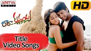 Ra Ra Krishnayya MovieTitle Full Video Song - Sandeep Kishan, Regina Cassandra