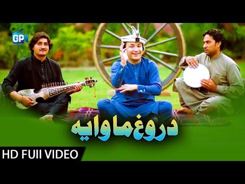 Xxx Mp4 Pashto New Songs 2018 Kha Darta Yadey Gam Darogh Ma Waya Mehtab Ziyab Pashto Hd Music Video 3gp Sex