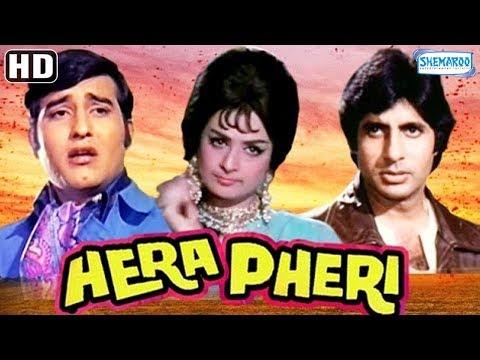 Xxx Mp4 Hera Pheri 1976 HD Amitabh Bachchan Vinod Khanna Saira Banu Hindi Movie With Eng Subtitles 3gp Sex
