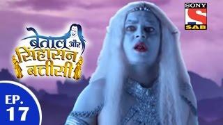 Betaal Aur Sinhasan Battisi - बेताल और सिंहासन बत्तीसी - Episode 17 - 28th March 2015