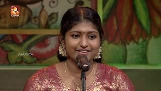 Sandhyadeepam | സന്ധ്യാദീപം | Episode 558 | Amrita TV