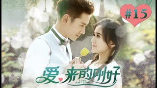 Love, Just Come EP15 Chinese Drama 【Eng Sub】| NewTV Drama