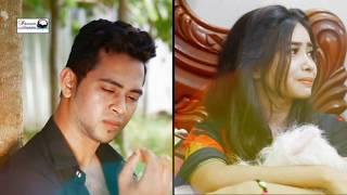 Mukti Dilam New Bangla HD song by Akash Dream Music Faridpur 720p, 01714616240