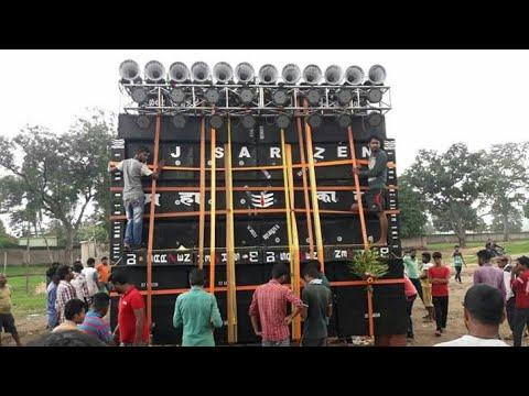 Xxx Mp4 Dj SarZen Speaker Check Dj Sarzen Mahakal In Balarampur 2018 BolBum Dj Sarzen Chandankiyari No 1 3gp Sex