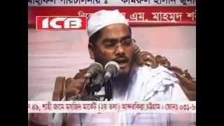 MAULANA HAFIZUR RAHMAN BORISHAL About Allahor Prote Balovasha 2014