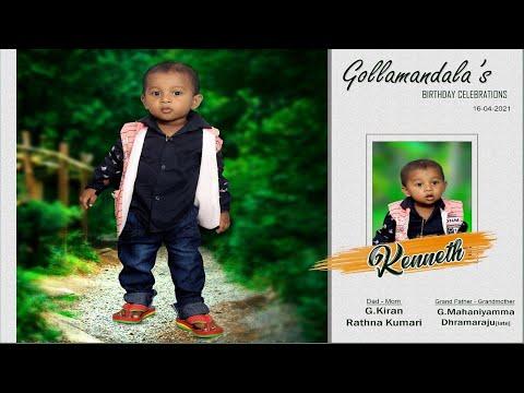GOLLAMANDALA KENNETH BIRTHDAY CELEBRATIONS ADDALAPALEM LIVE ON 16 04 2021 11 00 A M