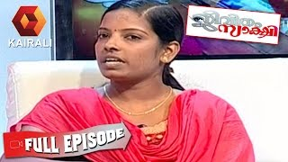 Jeevitham Sakshi: Huge Age Gap Between Maniprasad And Leena | 20th July 2016 | Full Episode