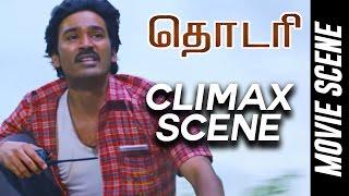 Thodari - Climax Scene | Dhanush | Keerthy Suresh | D.Imman