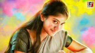 Malar Teacher Sai Pallavi Signed in Tamil Movie | Flixwood