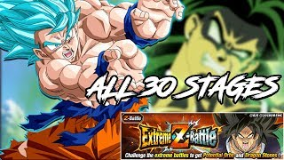 BROLY IS NOW LIVE!! RUNNING HIS EXTREME Z BATTLE FOR REWARDS | DRAGON BALL Z DOKKAN BATTLE