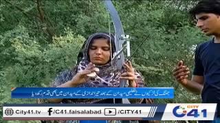 Jhang women takes part in archery