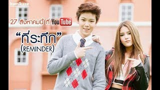 Main Tera Boyfriend Tu Meri Girlfriend - Na Na Na Na (Korean Mix) | J Star