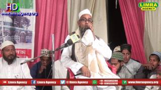 Maulana Md  Alam Raza Part 1 25, April 2017 Mohan Lal Ganjknow HD India