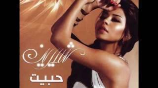 Sherine - Mabalash