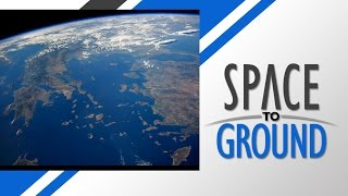 Space to Ground: Earth From Above: 9/5/14