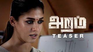 Aramm Teaser - Nayanthara | Gopi Nainar | KJR Studios | Ghibran