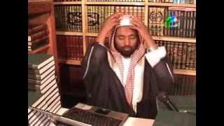 Amaana Ba Islam | By Sh Mohammed Hamidin | ( Amharic Dawa