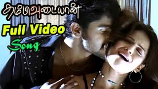 Thambivudayaan Songs | Thambivudayaan full Movie Video Songs | Manisha Chatterjee glamour songs